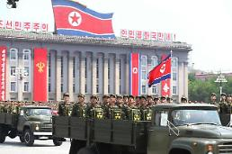 .Chinese diplomat on trip to N. Korea: Yonhap.