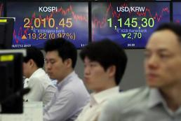 S. Koreas new OCT market for start-ups to open in early November
