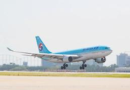 Korean Air sees remarkable improvement in third-quarter earnings