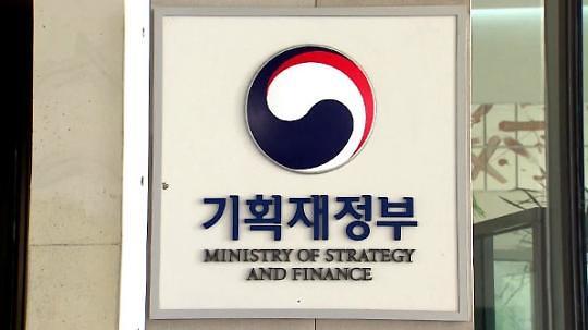 韩加快财政健全化立法步伐 控制国家债务规模