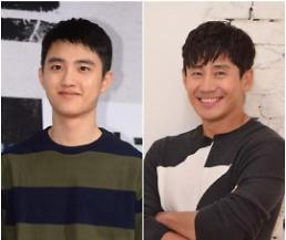 EXO都暻秀有望出演新片《七号室》 搭档申河均
