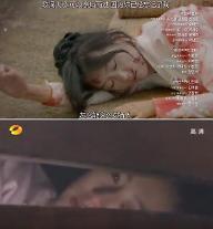 [한국판vs중국판⑧] '달의연인 보보경심려' 채령 '난장형' vs 중국 '보보경심' 옥단 '팽형'