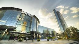 新世界接手经营COEX购物中心 江南商圈之战即将打响
