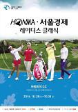 고진영, KLPGA 투어 대상포인트 굳히기?…'박성현 불참'