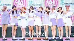 또 하나의 신기록…트와이스, TT 뮤직비디오 최단기간 1000만뷰 돌파