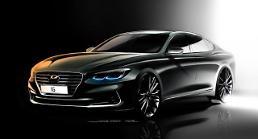 Hyundai unveils mid-sized sedan Grandeur IG
