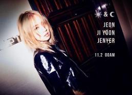 4MINUTE前成员全智允将于11月2日发布个人新专辑