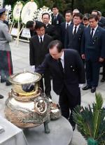 韩国追悼前总统朴正熙辞世37年