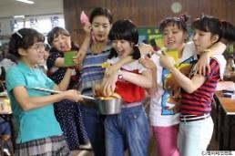 好莱坞将翻拍韩喜剧电影《阳光姐妹淘》