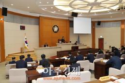 포항시의회, 긴급 임시회 열어 280억 원 추경예산 심의