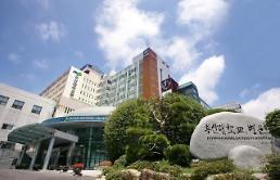 부산대병원, 임상의과학자 연구역량강화사업 의료기관 선정