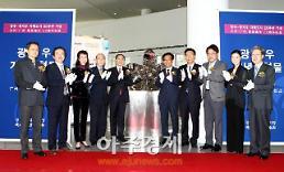 광주-中광저우 우호 20주년 조형물 설치