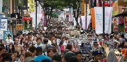韩媒称中方出台措施限制游客访韩 外交部回应
