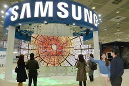 Samsung posts 29.6 % drop in third-quarter operating profit