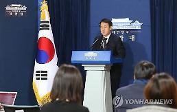 总统亲信崔顺实藏身德国称病 韩方要求其尽快回国