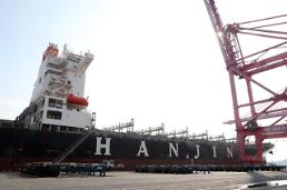 Hyundai Merchant may be sole bidder for Hanjins Asia-US route: Yonhap