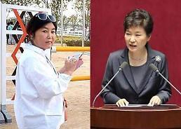 韩各大学纷纷发表宣言 要求弹劾朴槿惠