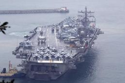 .S. Korea, U.S. special forces conduct joint drill: Yonhap.