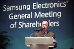.[UPDATES] Samsung vice chairman becomes registered board member.