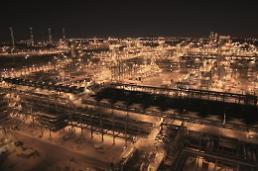 Hyundai Engineering wins $735 bln deal to build Saudi gas plant