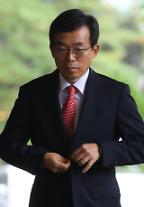 검찰, '청와대 정경유착 의혹' 이승철 전경련 부회장 소환조사