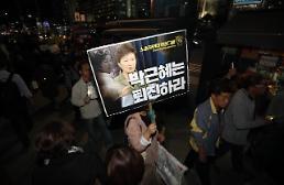 """.""""崔顺实门""""引发社会各界愤怒 本周末首尔将举行大规模集会."""
