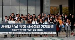 .首尔大举行记者见面会 要求朴槿惠下台.