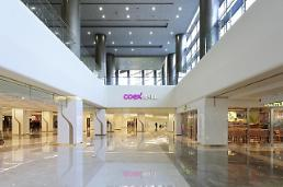 .Shinsegae signs $52 mil deal to operate mega-sized COEX.
