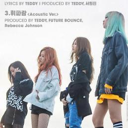 YG 테디, 블랙핑크 'SQUARE TWO' 더블 타이틀곡 프로듀싱 참여