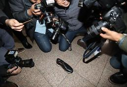 .Prada shoes of President Parks friend become internet topic.