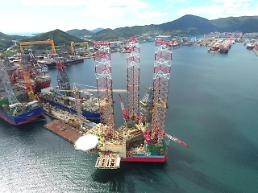 .Creditors consider debt-for-equity swap for Daewoo shipyard: Yonhap.