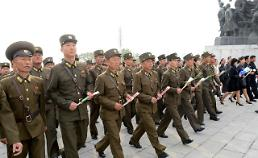 S. Korea mulls blacklisting Chinese firm: Yonhap
