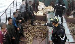 S. Korea coastguard opens machine fun fire at Chinese fishing boats