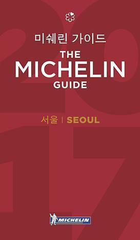 米其林公布36家首尔必比登餐厅 《米其林指南首尔版》即将面世