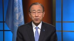 Voters form fan club to support UN chiefs presidential candidacy