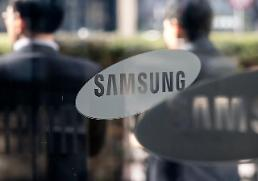 Prosecution question Samsung executive over Choi scandal: Yonhap