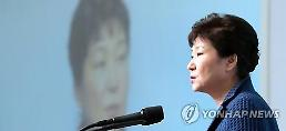 President Park set to make speech about her future and scandal