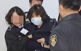 """.韩国""""闺蜜门""""新进展 崔顺实被批捕."""