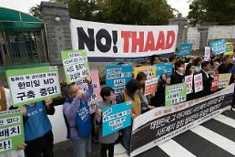 .[UPDATES] US comander says THAAD to be deployed in next 8-10 months: Yonhap.