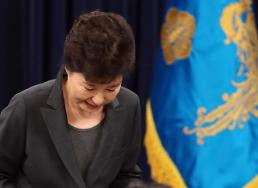 [UPDATES] Park ready to face probe by prosecutors or independent counsel