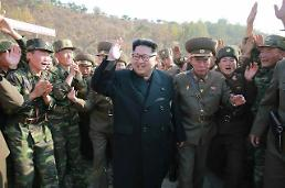 Kim inspects special unit for killing key figures in S. Korea: Yonhap