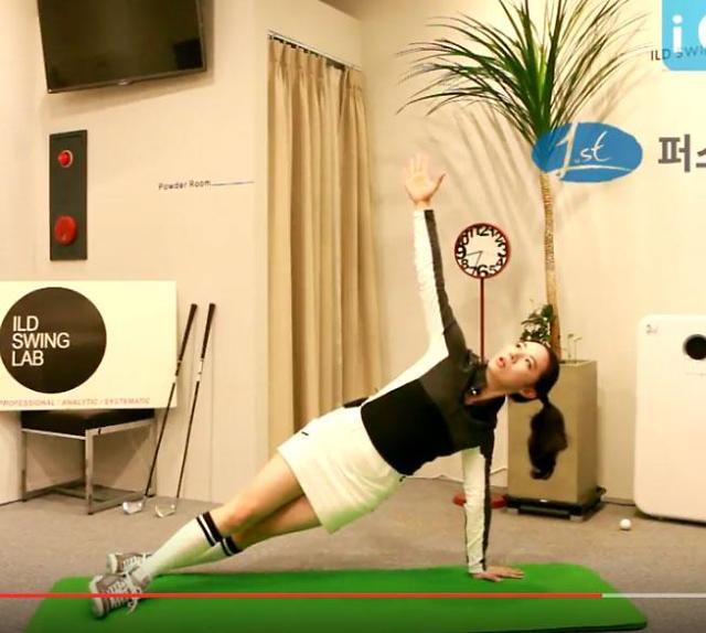 [골프 스트레칭 동영상] 20. 어깨의 근력과 안정성을 키우는 동작
