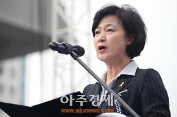 Opposition leader threatens anti-government campaign for Parks resignation