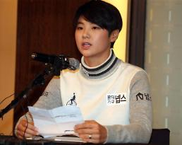 .Top KLPGA golfer Park Sung-hyun to join LPGA Tour next year.