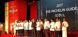 .米其林餐厅名单首尔版首次公开 两家传统韩餐厅获3星.