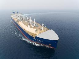 Worlds first icebreaking LNG carrier to leave for test voyage: Yonhap