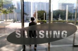 Prosecutors raid Samsung headquarters over illicit corporate donations