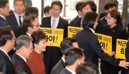 [UPDATES] President Park resumes public activities to visit parliament