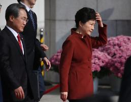 President Park agrees to appoint premier recommended by parliament