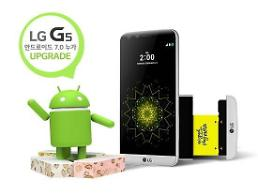 LG to provide Nougat OS update to G5 users